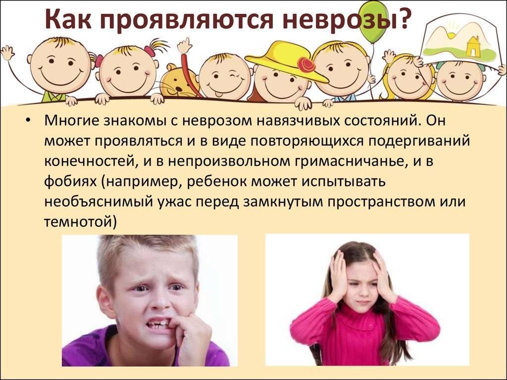 Психоневрологические заболевания, расстройства аутистического спектра и нейровоспаление у детей