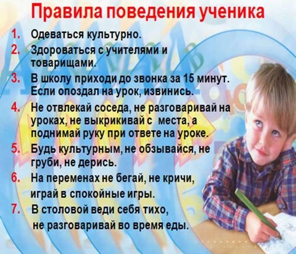 Как научить пятилетнего ребенка писать цифры и буквы?