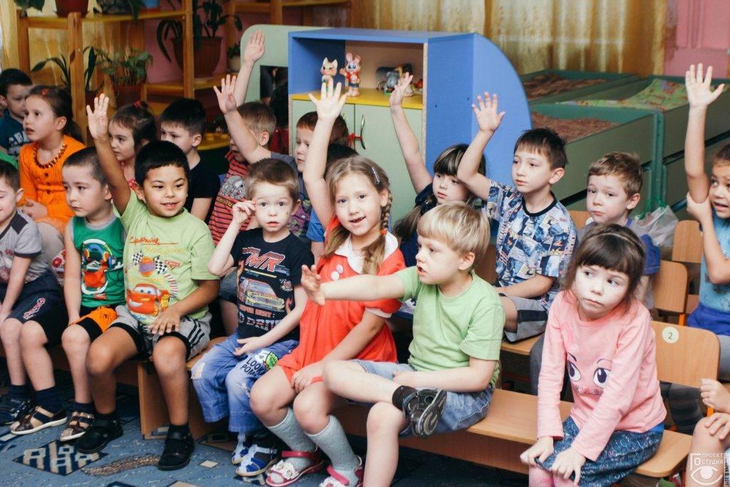 Детский сад компенсирующего вида – что это значит