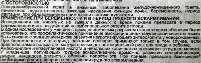 """Клиники и лаборатории цир - сообщения с тегом """"тромбо асс"""""""