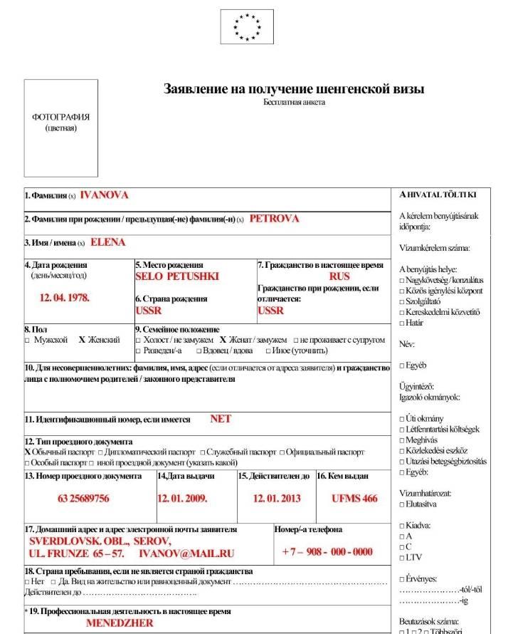 Как открыть визу в италию в 2021 году: правила, документы, варианты - все про визы визовый-центр-в.рф