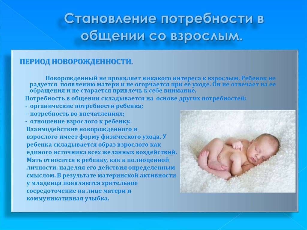 3 недели ребенку: развитие, что должен уметь новорожденный, режим и уход