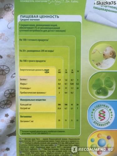 Прикорм зеленой гречкой. как варить гречневую кашу для грудничка
