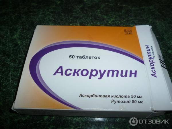 Препарат аскорутин во время обильных месячных со сгустками: как принимать, какие побочные эффекты возможны?