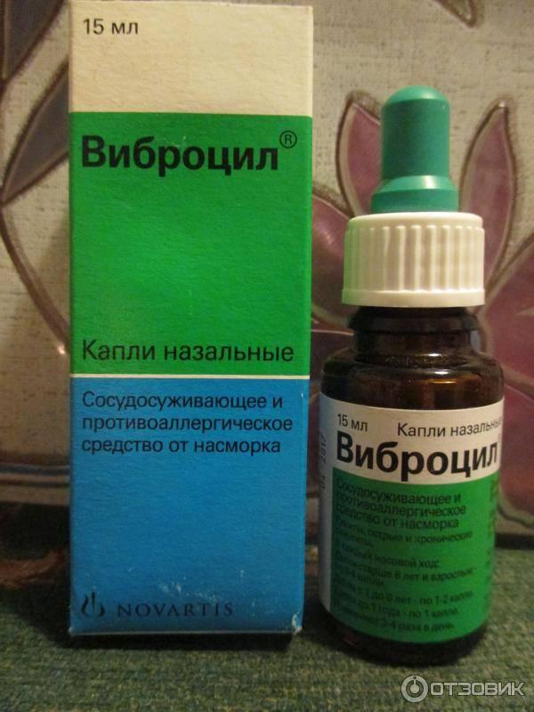 Гормональные капли в нос от насморка, аллергии, стероидные для детей. список, названия, цены