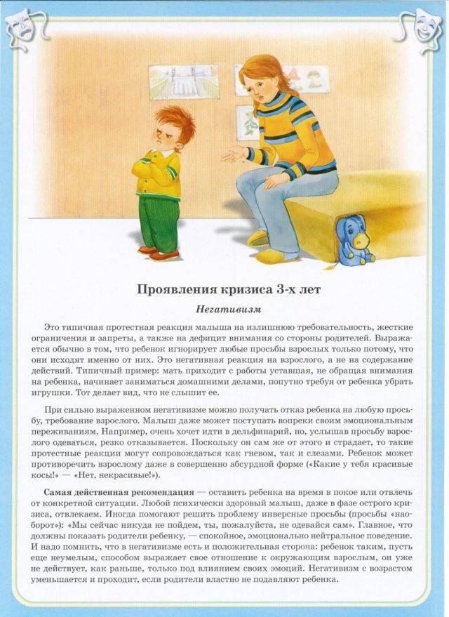 Ребенок боится чужих людей - почему, что делать, советы психолога