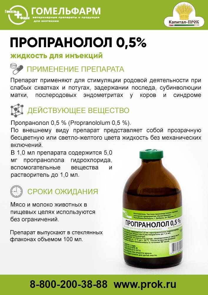 Касторовое масло для стимуляции родов - mamapedia