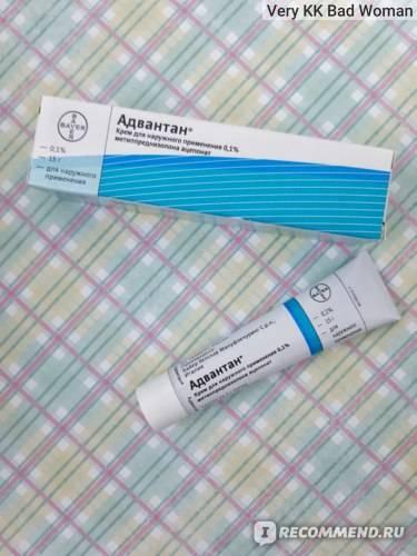 Аллергический дерматит у грудничка: чем лечить себорейный, атопический и пеленочный дерматит