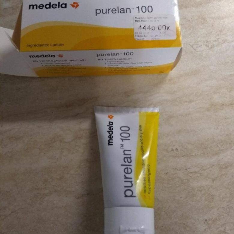 Матернеа крем для сосков успокаивающий 20мл, купить в интернет-аптеке в москве, инструкция по применению, отзывы