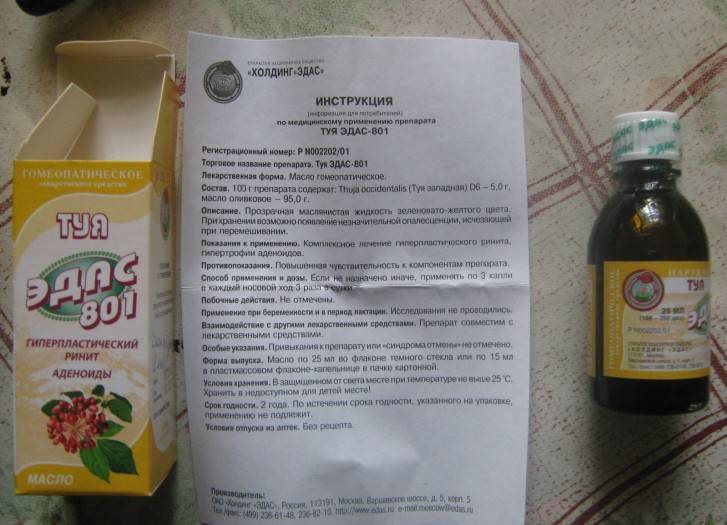 Масло туи при аденоидах у детей: отзывы и инструкция
