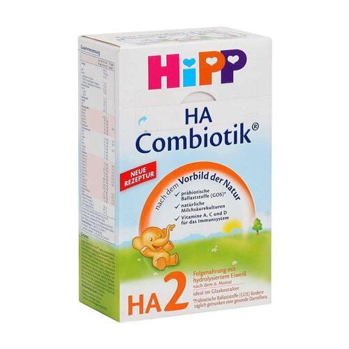Лучшие гипоаллергенные смеси для новорожденных | блог дочки-сыночки