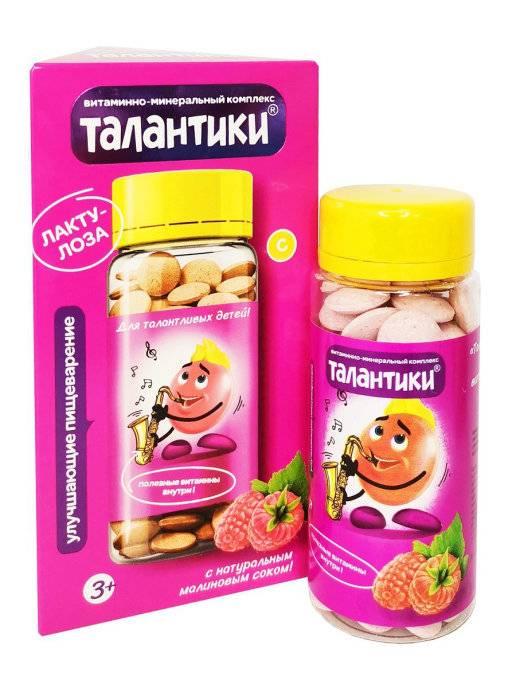Как выбрать лучшие витамины для детей