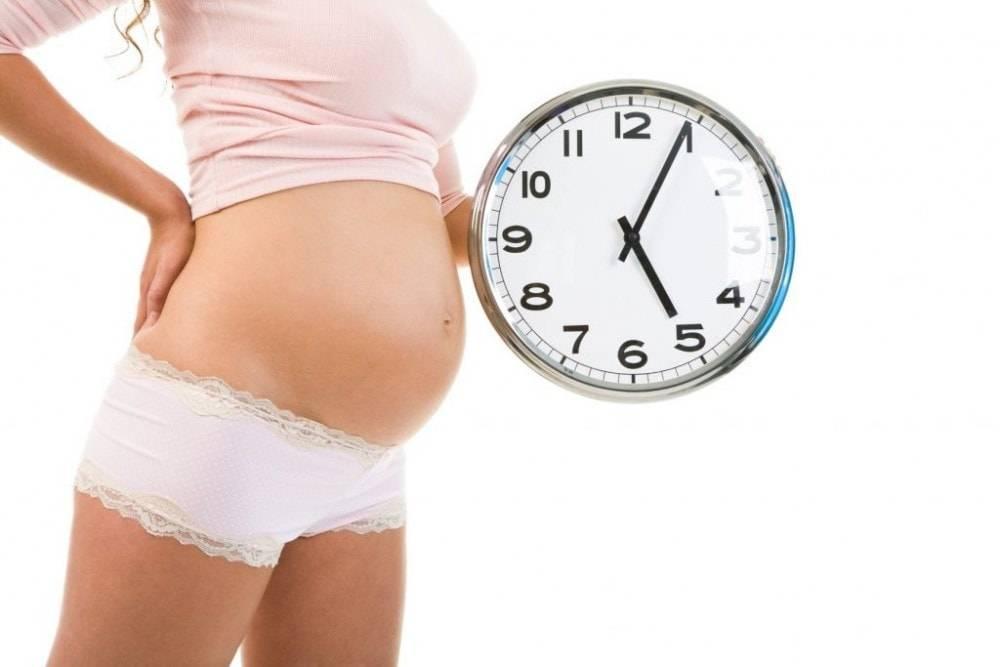 Предвестники и признаки приближающихся родов | центр репродукции и планирования семьи в москве
