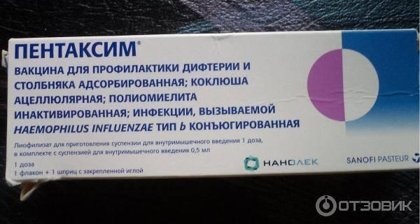 Состав вакцины акдс отечественного и испортного производства