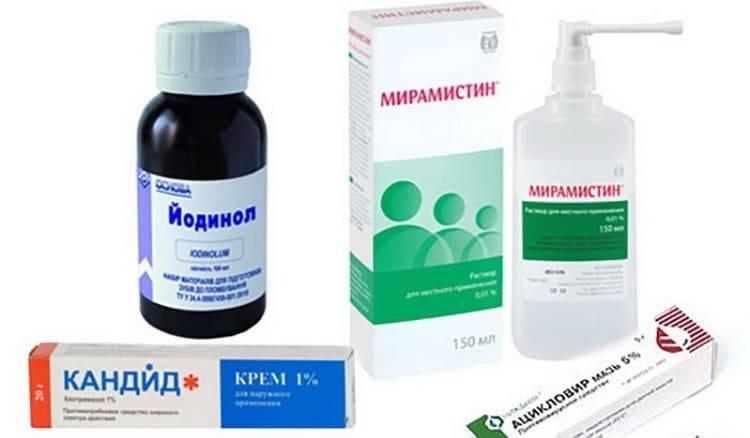 Антибиотики при стоматите у детей: лечение Флемоксином, Амоксиклавом и другими препаратами