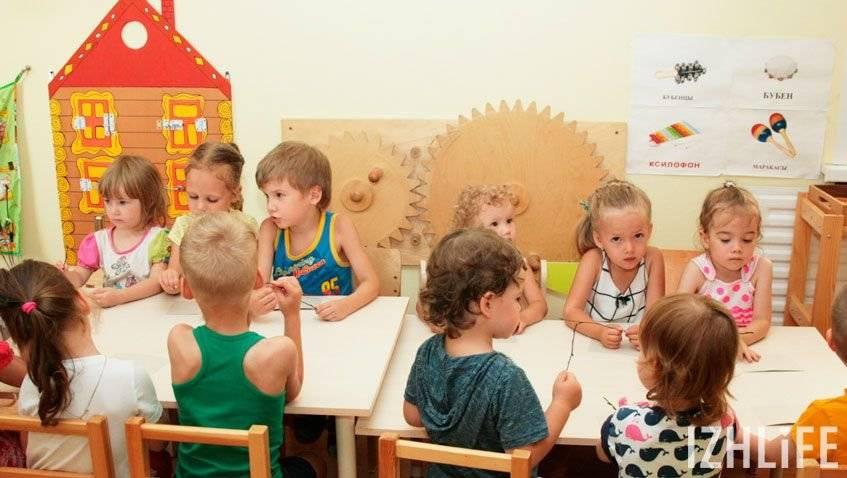 Как правильно выбрать детский садик для ребенка.