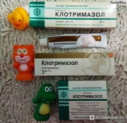 Противогрибковые препараты для детей до и после 1 года: мази, кремы и другие средства