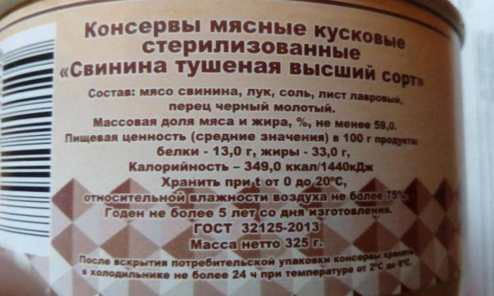Гипоаллергенная диета — www.muzdgb.ru