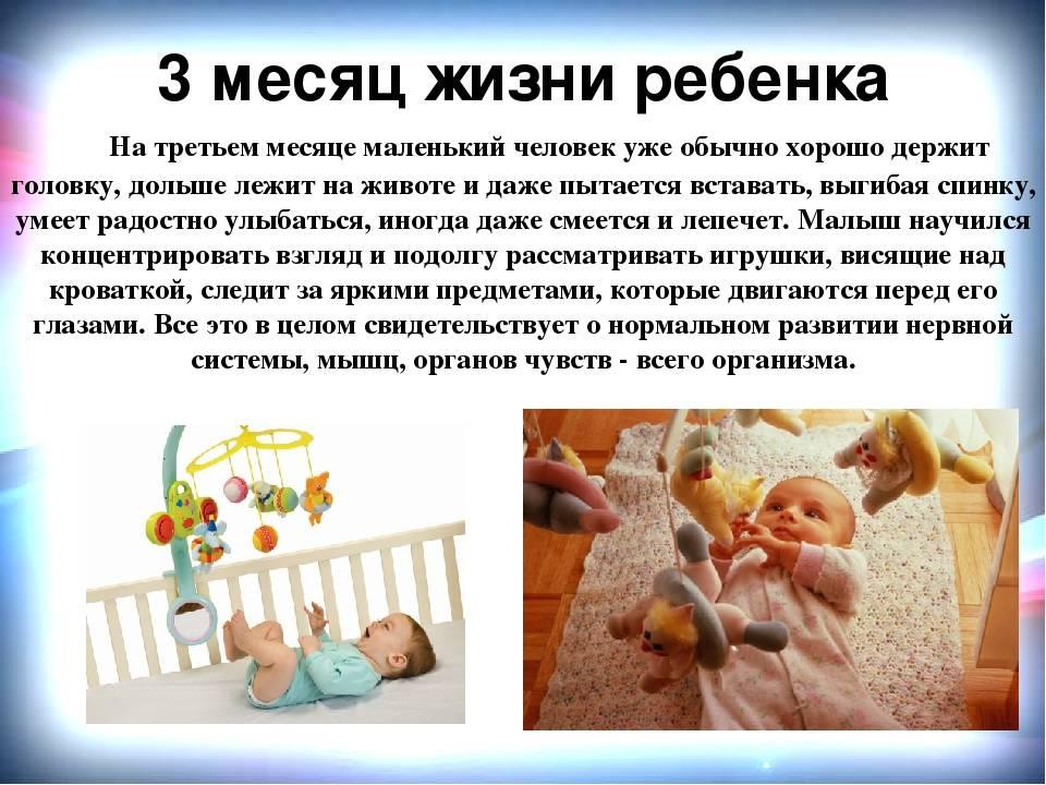 Как развивать своего ребенка в 10 месяцев?